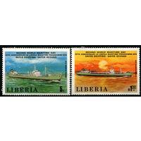 Либерия - 1979г. - 30-летие развития Либерийского флота - полная серия, MNH [Mi 1107-1108] - 2 марки
