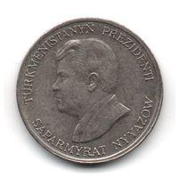 РЕСПУБЛИКА ТУРКМЕНИСТАН 20 ТЕНГЕ 1993