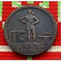 Румыния 1921 год. Рабочий с молотом. Большая тяжелая медаль, 40 мм/39,62 грамма. Рабочий с молотом. RRRR