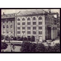 1954 год Киев Новое здание на Крещатике