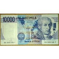 10.000 лир 1984г