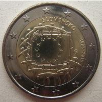 Словакия 2 евро 2015 г. 30 лет флагу Европейского союза