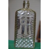 Бутылка  Наркомпищепром  Главликерводка  СССР    21,5 см   целая