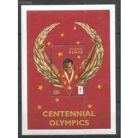 Кения Олимпиада 1996г.