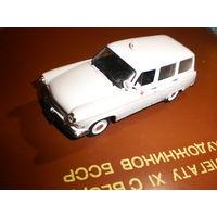 """Модель авто """"Волга ГАЗ-22Б"""". 1:43."""