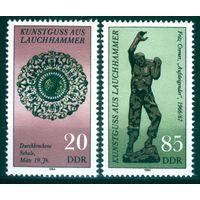 ГДР 1984 Mi# 2874-2875 (MNH**)