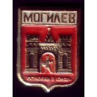 Могилёв