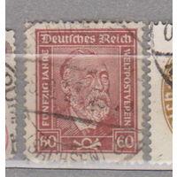Германия  Веймарская республика Фон Стефан 1924 год  лот 6