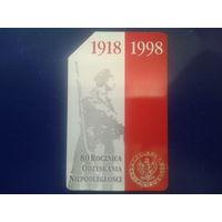 Польша 80 лет независимости, герб