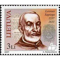 Лев Сапега Почтовая марка (Литва)