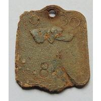 Старт с 1 рубля. Собачий жетон 1930 год.Кобрин.