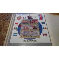 Транспорт, корабли, флот, парусники, флаги, гербы, марки Корея 1983, блок
