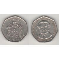 Ямайка km164 1 доллар 1996 год BUSTAMANTE (al)(f16)