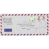 Конверт прошедший почту из Филиппин в Беларусь