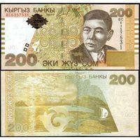 Киргизия 200 сом образца 2004 года UNC p22