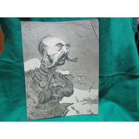 Офорт Карикатура на К.К.Мамонтова. Кукрыниксы 1927 год размер 31х24см.