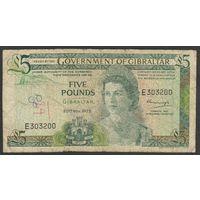 Гибралтар 5 фунтов 1975 года. Редкая!