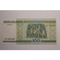 100 рублей ( выпуск 2000 ) серия эП, UNC