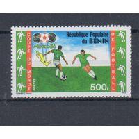 [1194] Бенин 1986.Футбол.