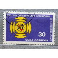 Марка.Куба,космос.1965