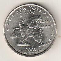 США квотер 2001 штат Нью-Йорк