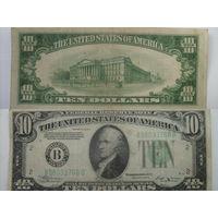 10 долларов 1934г. редкая