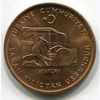 ТУРЦИЯ - 10 КУРУШ 1971 АТАТЮРК