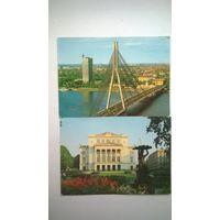 Пара открыток Рига