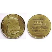 1969 г. 100 лет периодического закона Менделеева.