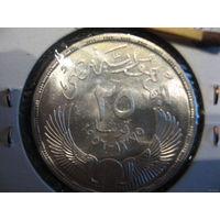 Серебро Египет; обмен возможен