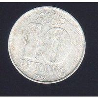 10 пфеннигов Германия (ГДР) 1979_Лот #0334