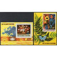 Флора Цветы Европы Экваториальная Гвинея 1977 год 2 блока (М)