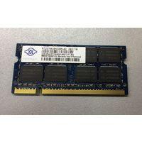 Оперативная память 2 Gb NT2GT64U8HD0BN-AD