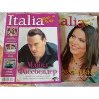 Журнал Италия за 2011 г. 2 номера