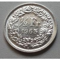 Швейцария 1/2 франка 1965 г.