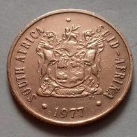 2 цента, ЮАР 1977 г.