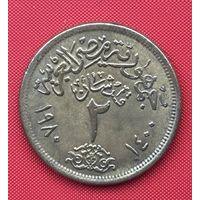 74-17 Египет, 2 пиастра 1980 г.