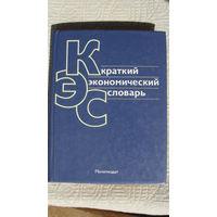 Книга 398 стр.