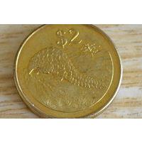 Зимбабве 2 доллара 2001