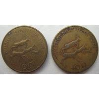 Танзания 100 шиллингов 1994, 2012 гг. Цена за 1 шт. (gl)