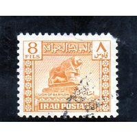 Ирак. Вавилонский лев.