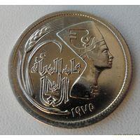 5 пиастров Египет 1975 года - Год женщин
