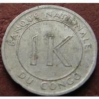 6258: 1 ликута 1967 Конго