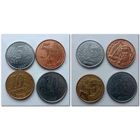 Бразилия - 4 монеты (из коллекции) - цена за все