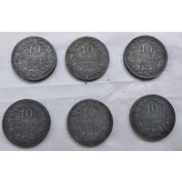 Болгария 10 стотинок, 1917  5-6-7*12