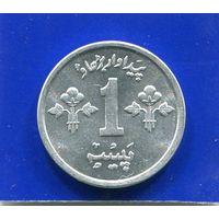 Пакистан 1 пайс 1974 UNC