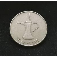1 дирхам 1998 ОАЭ Объединенные Арабские Эмираты #01