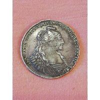 1 рубль Анна Иоановна 1735г.,серебро.