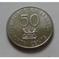 50 центов, Кения 2005 г., AU