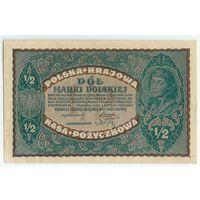 Польша, 1/2 марка польская 1919 год